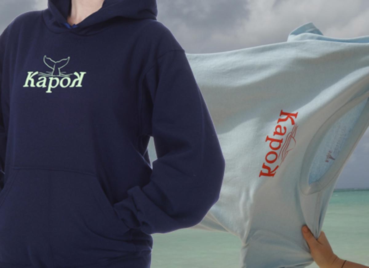 Kapok $80 Gift Card for Hoodie and T-shirt